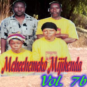Mchechemeko Mijikenda Vol. 7b 歌手頭像