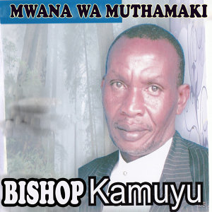 Bishop Kamuyu 歌手頭像