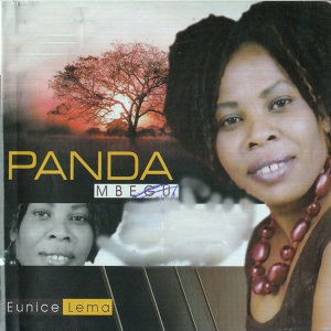 Eunice Lema 歌手頭像
