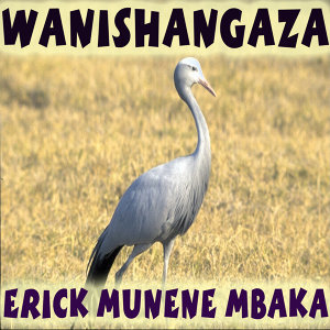 Eric Munene Mbaka 歌手頭像