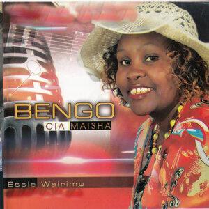 Essie Wairimu 歌手頭像