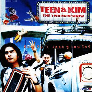 ทีน แอนด์ คิม (Teen & Kim) 歌手頭像