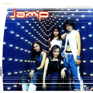 แจม (Jamp) 歌手頭像