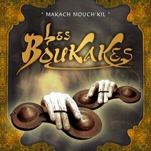 Les Boukakes 歌手頭像