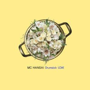 MC Hansai feat. Romantic Melody Chobi