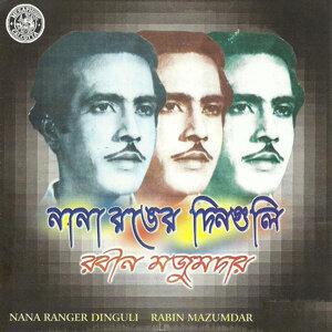 Robin Majumdar 歌手頭像