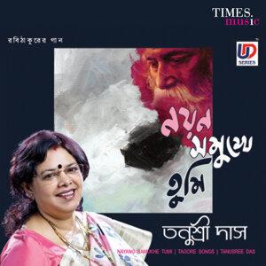 Tanusree Das 歌手頭像