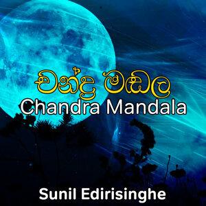 Sunil Edirisinghe,Deepika Priyadarshani 歌手頭像