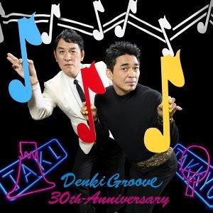 電氣魔軌樂團 (Denki Groove)