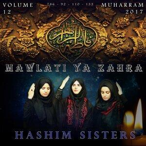 Hashim Sisters 歌手頭像