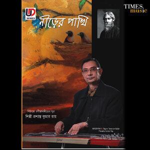 Prosanta Kumar Roy 歌手頭像