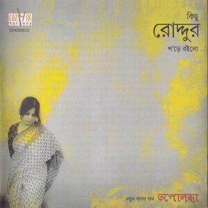 Tapolabdha 歌手頭像