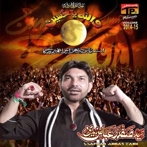 Safdar Abbas 歌手頭像