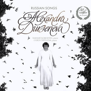 Alexandra Durseneva 歌手頭像