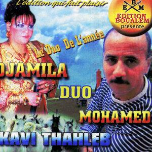 Djamila et Mohamed 歌手頭像