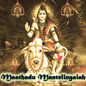 Gangothri, Nanjundaswami 歌手頭像