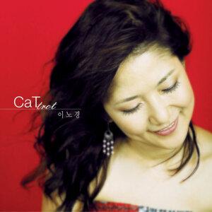 Lee No-Kyung 歌手頭像
