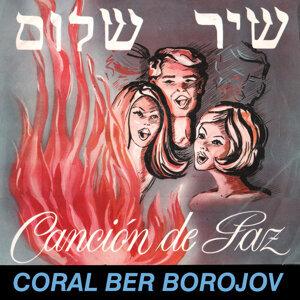 Coral Ber Borojov 歌手頭像