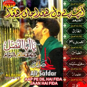 Ali Safdar 歌手頭像