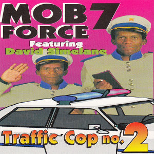 Mob Force 7 歌手頭像