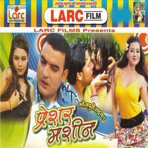Bijali Bihari 歌手頭像