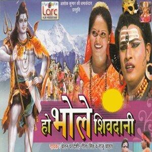 Gita Singh, Chetan Pardesi, Raju Chahat 歌手頭像