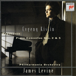 Evgeny Kissin, The Philharmonia Orchestra, James Levine アーティスト写真
