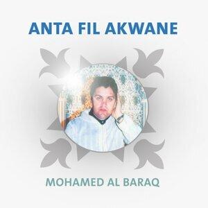 Mohamed Al Baraq 歌手頭像