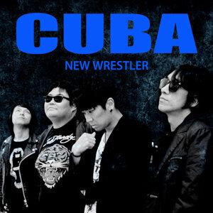 Cuba (쿠바) 歌手頭像