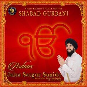 Bhai Gurnimit Singh Ji 歌手頭像