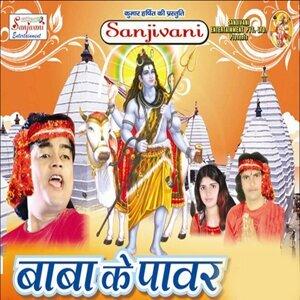 Guddu Rangila, Vicky Babuaa, Radha Panday 歌手頭像