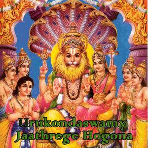 Chandrashekar Lingadalli, Gouthami,L Sangeetha 歌手頭像