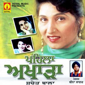 Suchet Bala | Beena Sagar 歌手頭像