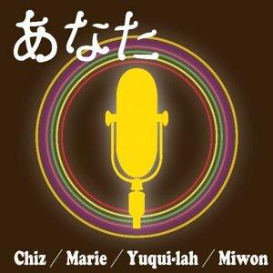Miwon,Marie,Risa,Chiz&Yuqui-lah 歌手頭像