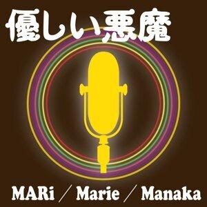Mari,Marie&Manaka 歌手頭像