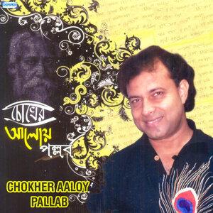 Pallab Sarkar 歌手頭像