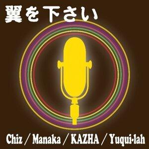 Chiz,Manaka,KAZHA&Yuqui-lah 歌手頭像
