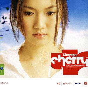 เชอรี่ ชยาภา (Cherry Chayapa) 歌手頭像