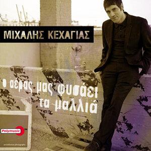 Michalis Kechagias 歌手頭像