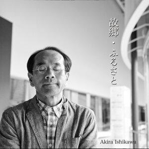 Akira Ishikawa 歌手頭像