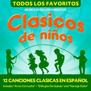 Musica Para Los Chiquitos 歌手頭像