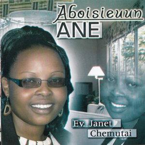 Ev. Janet Chemutai 歌手頭像