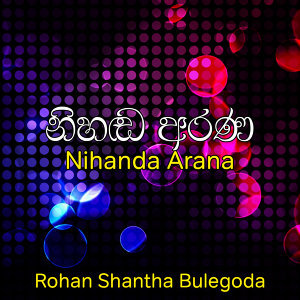 Rohan Shantha Bulegoda 歌手頭像