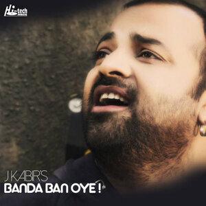 J Kabir 歌手頭像
