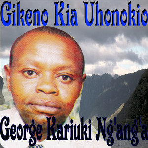 George Kariuki Ng'ang'a 歌手頭像