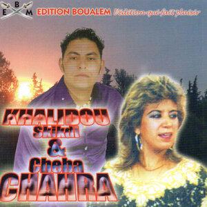 Khalidou Skikdi et Cheba Chahra 歌手頭像