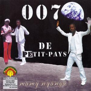 007 de Petit Pays 歌手頭像