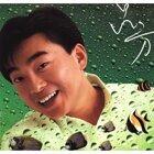 呂方 (Lui Fong)