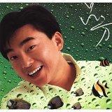 呂方 (Lui Fong) 歌手頭像