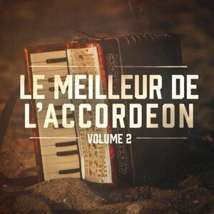 France accordéon 歌手頭像